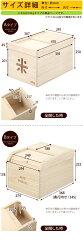 ライスボックス・ストッカー・木製・キッチン用品・台所雑貨・こめびつ
