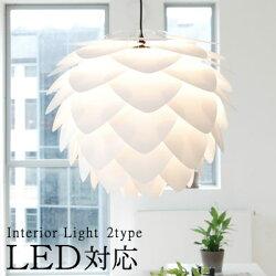 ペンダントライト・ライト・ランプ・照明・天井照明器具・明り・灯かり