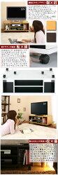 リビングボードローボードテレビ台TV台木製テレビラックテレビボードTVボードAVボード