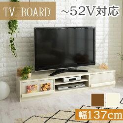 テレビボード・テレビラック