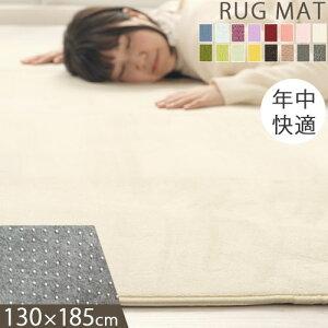 ラグウレタンラグ じゅうたん ラグカーペット ラグマット 子供部屋 デザインラグ カーペット おしゃれ