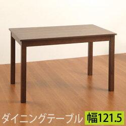 リビングテーブル・ダイニングテーブル・食卓テーブル・ハイテーブル・テーブル・机・ダイニングテーブル