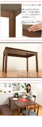 リビングテーブル・ウォールナット・天板・送料無料・組み立て簡単・ダイニングテーブル・食卓テーブル・ハイテーブル・テーブル・机・天然木・木製・木・木目・ハイ・ダイニング・ブラウン・モダン・北欧・おしゃれ