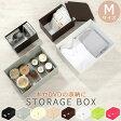 【ポイント10倍】 箱 小物収納ケース ボックス 折りたたみ収納ボックス ふた付きボックス 小物ケース ストレージボックス カラーボックス 卓上収納ボックス ベッド下収納 かご 折り畳み 小物入れ DVD 収納 送料無料 おしゃれ M あす楽対応