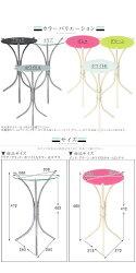 ナイトテーブル・サイドテーブルコーヒーテーブル強化ローテーブルガラステーブルブラックガラスガラス製