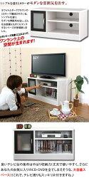 TVボード木製テレビボードテレビ台TV台ローボード32インチ対応32inch42インチ対応42inch北欧モダンAVラックテレビラック