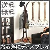 ハンガー・ポール・ツリー・ハンガーラック・木製・ポールハンガー・衣類収納