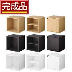 木製収納ボックスポメ・収納家具