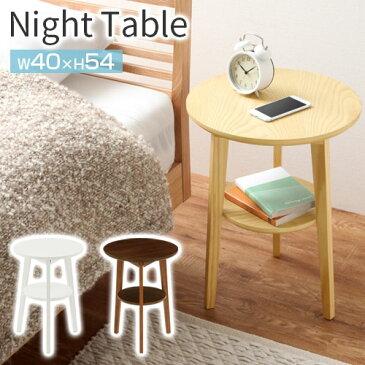 ベッドサイドテーブル スリム 送料無料 ソファーサイドテーブル ソファサイドテーブル ナイトテーブル ウォールナット ナチュラル コンパクト ミニ テーブル 机 丸 ローテーブル ノートパソコン フラワースタンド おしゃれ リビング