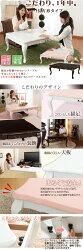 暖房器具・table・プリンセス・お姫様・姫系・北欧・送料無料・送料込・kotatu