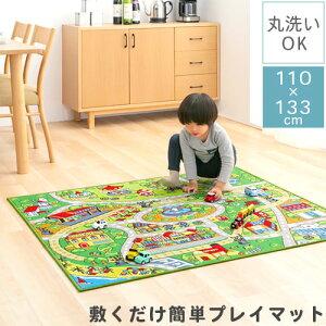 子供部屋 プレイマット キッズラグ おもちゃ カーペット キッズルーム プレゼント おしゃれ