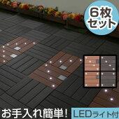 ジョイントパネル・ジョイント式・タイル・ガーデンライト・ソーラーライト・タイルパネル