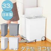 分別ごみ箱・分別ダストボックス・ダストBOX・ゴミ箱・ごみ箱・ダストボックス・トラッシュボックス・ペール・くずかご・ごみばこ