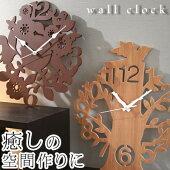 掛け時計・アンティーク・レトロ・調・おしゃれ・壁掛け・時計・掛時計・壁掛け時計