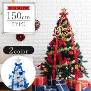 クリスマスツリー オーナメントセット クリスマス オーナメント イルミネーション ホワイト グリーン パーティー おしゃれ