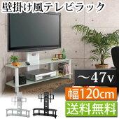 テレビラック・TVラック・テレビ台・TV台・テレビボード・TVボード・40インチ・コード収納・ブラック・40インチ