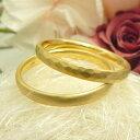 2.5ミリ幅楕円リング 指輪着け心地の良い指輪22金ゴールド/プラチナ950結婚指輪 ペアリング手作り鍛造リング