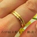 2ミリ幅撫子リング 指輪22金/プラチナ950 手作り 鍛造 指輪結婚指輪マリッジリング金属アレルギー対策 2