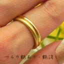 2ミリ幅撫子リング 指輪22金/プラチナ950 手作り 鍛造 指輪結婚指輪マリッジリング金属アレルギー対策 3