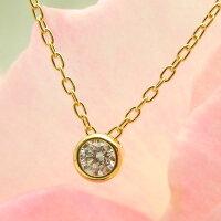 ☆K22☆Twinkleダイヤモンドペンダント