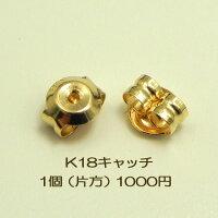 K22セカンドピアスダイヤピアス0.02ct