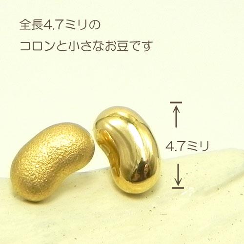 セカンドピアス[ビーンズ・豆]軸太K22セカンドピアス片方販売金属アレルギー対策22金のピアス