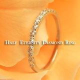 ハーフエタニティーリング 18金・プラチナH&Cダイヤ15石計0.3ct婚約指輪 エンゲージリングハート&キューピット