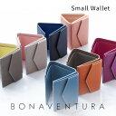 【公式】BONAVENTURA ボナベンチュラ スモール ウォレット BWAT7