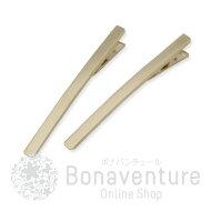 ボナバンチュール(Bonaventure)メタルくちばしクリップ