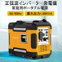 【直送品 代引不可】HONDA 発電機 2.3kVA(交流/直流) 【4515161】 EM23K1JN 【ガソリン発電機】