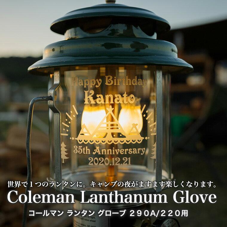 ライト・ランタン, ランタン・オイルランプ  290A2952202282600 Coleman