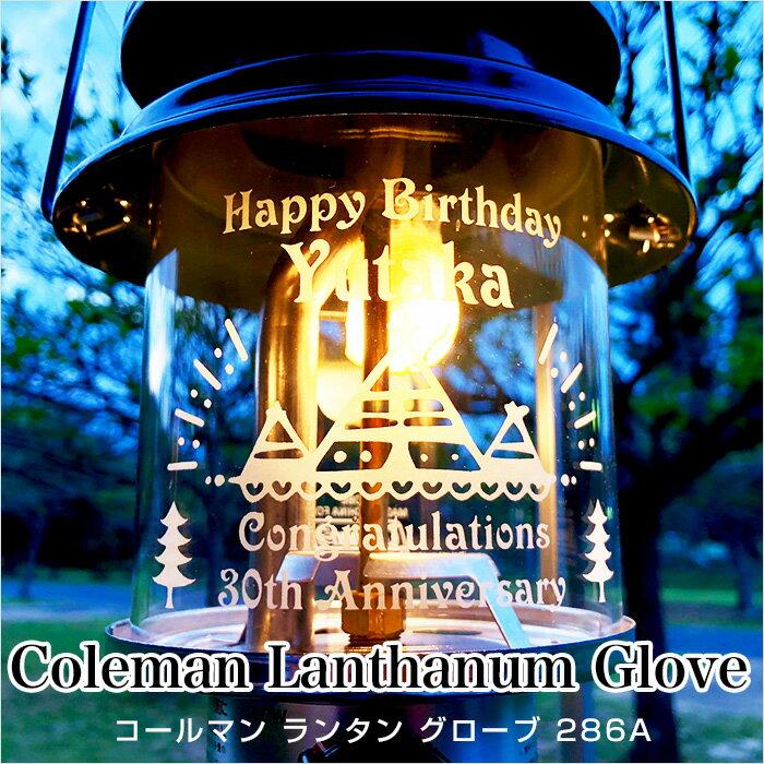 ライト・ランタン, ランタン  286 286A Coleman