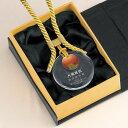 名入れ刻印が出来る世界で1つのオーダーメイドの贈り物 オンリーワンメダル(クリスタル) 父 お父さん ...