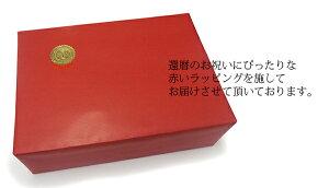【レビューを書いて赤いちゃんちゃんこプレゼント】レザー調男性用ジュエリーボックスお父さんの宝箱金メダルセット還暦祝いお父さん還暦父の日敬老の日ギフト時計ケースプレゼント