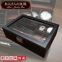腕時計スタンド 4本掛けだ円ロングトレイ腕時計収納スタンド RAT342
