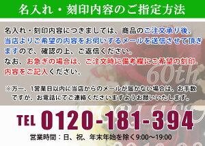 【送料無料】米寿プレゼントちゃんちゃんこを着た米寿テディベアセット【カラーミックス・名入れあり・メッセージカード付】薔薇花束バラ米寿祝い米寿お祝い米寿のお祝い