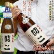 【あす楽対応】 米寿 お祝い プレゼント 名入れラベル酒 <プリントラベル> 日本酒 地酒 米寿 プレゼント 米寿祝い お祝い 88歳