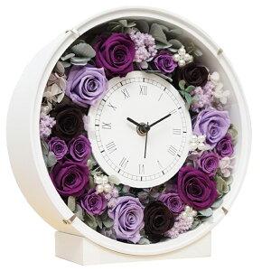 古希祝いにプレゼントするお洒落な花時計