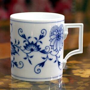 マイセンの代表作【ブルーオニオン】直線的な持ち手と青と白の対比が美しいマグカップマイセン[...