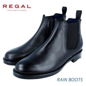REGAL リーガル 69VR サイドゴアレインブーツ 2E ブラック ビジネスシューズ カジュアル 通勤 メンズ