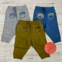 【55%off SALE】【F.O.KIDS エフオーキッズ】R220...