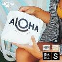 【S】アロハコレクション/Aloha Collection Original ALOHA Pouch S 撥水ポーチ Sサイズ 【送料無料】[ハワイ発 スプラッシュウォータープルーフ 水着入れ ウェットケース ビーチ プール 軽い 便利 コンパクト 化粧ポーチ おしゃれ ギフト]