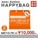 ARCOPEDICO Happy bonico Bag(ショートブーツ&シューズ)【¥10000】【 ...