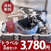 トラベル ネックピロー スーツケース ポケッタブルバッグ ルバッグ ビブリブ コレクション COLLECTION
