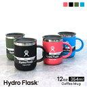 ハイドロフラスク/Hydro Flask 12 oz Coffee Mug ステンレスマグカップ(354ml)【送料無料】[12オンス マ...