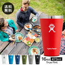 ハイドロフラスク Hydro Flask 16 oz True Pint タンブラー(473ml)【 ...