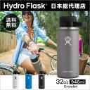 ハイドロフラスク Hydro Flask 32 oz Growler ステンレスボトル(946ml) ...