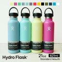 ハイドロフラスク Hydro Flask 21 oz Standard Mouth ステンレスボトル(621ml)【送料無料】[21オンス スタンダードマウス マグボトル マイボトル ドリンクボトル