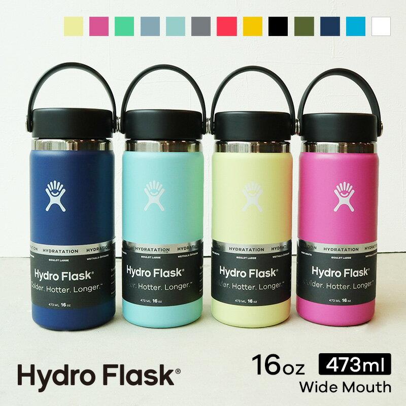 ハイドロフラスク Hydro Flask 16 oz Wide Mouth ステンレスボトル(473ml)【送料無料】[16オンス ワイドマウス マグボトル マイボトル ドリンクボトル 水筒 直飲み 保温 保冷 魔法瓶 二重壁真空断熱技術 ギフト プレゼント ハワイ]