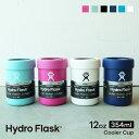 ハイドロフラスク/Hydro Flask 12 oz Cooler Cup クーラーカップ(354ml)【送料無料】[12オンス クーラーカップ マグボトル マイボトル ドリンクボトル 水筒 直飲み